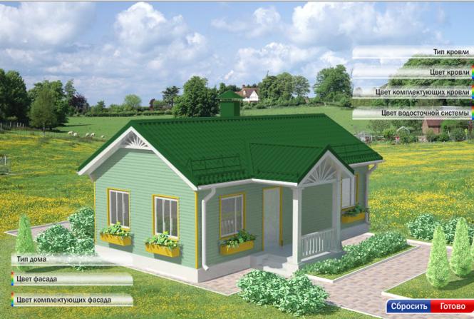 245Сочетание цветов дома и крыши